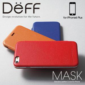 【予約受付中】10月中旬より順次発送開始予定Deff Genuine Leather Cover MASK for iPhone 6 Pl...