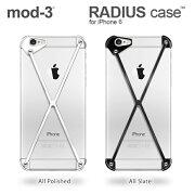 mod-3RADIUScaseforiPhone6AllPolishedX