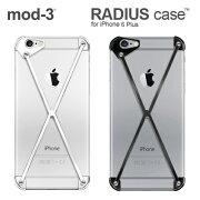 mod-3RADIUScaseforiPhone6PlusAllPolishedX