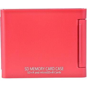 ケンコー・トキナー ASSD8RD SDメモリーカードケースAS 8枚収納 レッド【在庫目安:お取り寄せ】