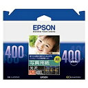 【在庫目安:あり】【送料無料】EPSON KL400PSKR 写真用紙<光沢> (L判/ 400枚)