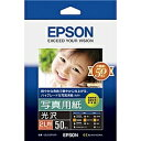 【在庫目安:あり】【送料無料】EPSON K2L50PSKR 写真用紙<光沢> (2L判/ 50枚)