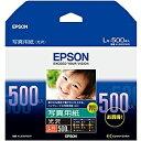 【在庫目安:あり】【送料無料】EPSON KL500PSKR 写真用紙<光沢> (L判/ 500枚)