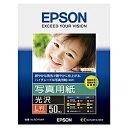 【在庫目安:あり】【送料無料】EPSON KL50PSKR 写真用紙<光沢> (L判/ 50枚)