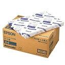 【送料無料】EPSON LPCCTA4 コート紙 (A4/ 1000枚)【在庫目安:お取り寄せ】| 消耗品 写真用紙 フォト用紙 写真 用紙 光沢紙 光沢 A4 プリント フォト 自宅 オフィス