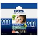 【送料無料】EPSON KL200PSKR 写真用紙<光沢> (L判/ 200枚)【在庫目安:僅少】