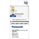 【在庫目安:あり】【送料無料】Panasonic BQ-CC85 単3形単4形ニッケル水素電池専用急速充電器| 電源 充電器 バッテリーチャージャー バッテリチャージャー 充電 チャージャー