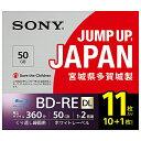 【送料無料】SONY 11BNE2VPPS2 ビデオ用BD-RE 書換型 片面2層50GB 2倍速 ホワイトワイドプリンタブル 11枚パック【在庫目安:お取り寄せ】