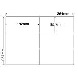 【送料無料】東洋印刷 E6I シートカットラベル B4版 6面付(1ケース500シート)【在庫目安:お取り寄せ】  ラベル シール シート シール印刷 プリンタ 自作