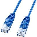 【送料無料】サンワサプライ LA-SL6-10BL カテゴリ6極細LANケーブル(10m・ブルー)【在庫目安:お取り寄せ】| パソコン周辺機器 ケーブル カテゴリー6 Gigabit Ethernet ギガビットイーサネット LANケーブル LAN ストレート Cat6 LAN端子