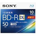 【送料無料】SONY 10BNR2VJPS6 ビデオ用BD-R 追記型 片面2層50GB 6倍速 ホワイトワイドプリンタブル 10枚パック【在庫目安:お取り寄せ】