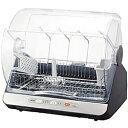 【送料無料】東芝 VD-B15S(LK) 食器乾燥器 (ブルーブラック)【在庫目安:お取り寄せ】