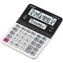 【送料無料】CASIO MV-220W-N ツイン液晶電卓 ミニジャストタイプ 12桁【在庫目安:お取り寄せ】| 事務機 電卓 計算機 電子卓上計算機 小型 演算 計算 税計算 消費税 税