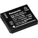 【送料無料】Panasonic DMW-BCM13 バッテリーパック【在庫目安:お取り寄せ】