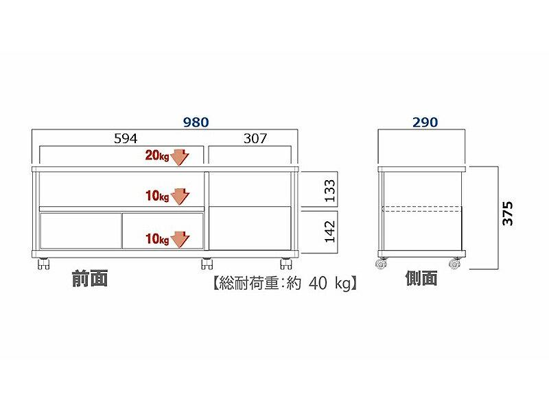 朝日木材加工『テレビ台EEstyle43型(AS-EE980)』