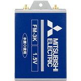 三菱電機 FM-3K 通信用乾電池 1.5V【在庫目安:お取り寄せ】