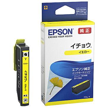 【在庫目安:あり】【送料無料】【純正インク】EPSON ITH-Y カラリオプリンター用 インクカートリッジ/ イチョウ(イエロー)