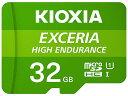 【送料無料】KIOXIA KEMU-A032G UHS-I対応 Class10 microSDHCメモリカード 32GB【在庫目安:お取り寄せ】
