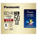【送料無料】Panasonic LM-BR50LP5 録画用4倍速ブルーレイディスク 片面2層50GB(追記型) 5枚パック【在庫目安:お取り寄せ】