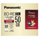 【送料無料】Panasonic LM-BE50P20 録画用2倍速ブルーレイディスク 片面2層50GB(書換型) 20枚パック【在庫目安:お取り寄せ】