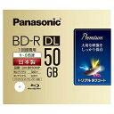 【送料無料】Panasonic LM-BR50MP 録画用6倍速ブルーレイディスク 片面2層50GB(追記型) 単品タイプ【在庫目安:お取り寄せ】