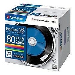 【送料無料】三菱化学メディア MUR80PHS20V1 CD-R(Audio) 80分 5mmケース20枚パック カラーミックス(5色) Phono-Rシリーズ【在庫目安:お取り寄せ】