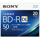 【送料無料】SONY 20BNR2VJPS4 ビデオ用BD-R 追記型 片面2層50GB 4倍速 ホワイトワイドプリンタブル 20枚パック【在庫目安:お取り寄せ】