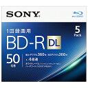 【送料無料】SONY 5BNR2VJPS4 ビデオ用BD-R 追記型 片面2層50GB 4倍速 ホワイトワイドプリンタブル 5枚パック【在庫目安:僅少】