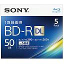 【送料無料】SONY 5BNR2VJPS6 ビデオ用BD-R 追記型 片面2層50GB 6倍速 ホワイトワイドプリンタブル 5枚パック【在庫目安:お取り寄せ】