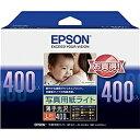 【送料無料】EPSON KL400SLU カラリオプリンター用 写真用紙ライト<薄手光沢>/ L判/ 400枚入り【在庫目安:僅少】