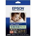 【送料無料】EPSON K2L50SLU カラリオプリンター用 写真用紙ライト<薄手光沢>/ 2L判/ 50枚入り【在庫目安:僅少】