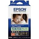 【送料無料】EPSON KL200SLU カラリオプリンター用 写真用紙ライト<薄手光沢>/ L判/ 200枚入り【在庫目安:僅少】