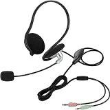 ELECOM HS-NB05SV ヘッドセット/ 両耳ネックバンド/ 1.8m/ シルバー【在庫目安:僅少】| パソコン周辺機器 ヘッドセット ゲーミング ゲーム パソコン マイク PC 通話