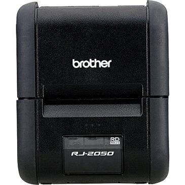 【送料無料】ブラザー RJ-2050 2インチ感熱モバイルプリンター【在庫目安:お取り寄せ】