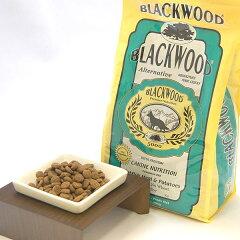 食物アレルギー犬に◎ 【送料無料】ブラックウッド5000 8ポンド(3.63kg) 【BLACKWOOD】 ○【...