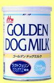 サンワールド ゴールデン ドッグミルク