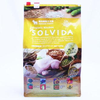 ◎ SOLVIDA ソルビダ puppies for 1's. 8 kg 1