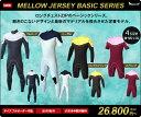 HURLEY ハーレー ウェットスーツ DRYSEAL-FIT ネック用 M,Lサイズ