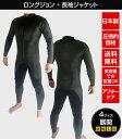 Longjon-jacket-02