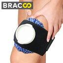 Bracoo アイシングサポーター スポーツ用 アイシングセット 肘 膝 足首用 アイシングバッグ アイスバッグ(6インチのアイス・ホットバッグ付き)