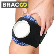 Bracooアイシングサポータースポーツ用アイシングセット肘膝足首用アイシングバッグアイスバッグ(6インチのアイス・ホットバッグ付き)