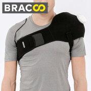 Bracooアイシングサポータースポーツ用氷嚢けが腫れ応急処置アイシング肘肩膝腰(6インチのアイス・ホットバッグ付き)