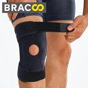 bracoo 膝スタビライザー 膝サポーター 膝固定 関節靭帯保護 怪我防止 ひざ痛 関節症 フリーサイズ ひざ用 サポーター女性 男性 左右兼用