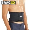 Bracoo 腰痛 ベルト コルセット 腰椎固定 腰痛緩和 超薄型 通気性抜群 メッシュ素材 ダブル 加圧ベルト 腰 サポーター ブラック 男女兼用 Guardian