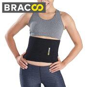 Bracoo調節可腰用サポーター発汗ベルト運動用腰固定減量用サポーターウェストワンサイズ