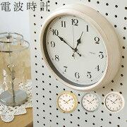 おしゃれ リムレックス クロック アナログ 掛け時計 ナチュラル シンプル プレゼント 引っ越し アンティーク リビング