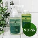 【あす楽14時まで】 GREEN MOTION グリーンモー...