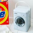 超リアルな洗濯機型のかわいいマルチボックス♪粉末洗剤 洗濯バサミ 洗濯ネット をかわいくスッ...