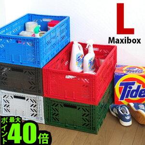 【あす楽18時まで】 Ay Kasa エーワイ・カーサMultiway - Maxibox マルチウェイ マキシボックス 【折りたたみ ボックス 収納 収納ボックス おしゃれ ツール 価格 安い 簡易テーブル 引っ越し】(S)