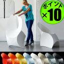 オランダ製 flux chair フラックスチェア 送料無料 椅子 デザイナーズチェア 送料無料 デザイナ...